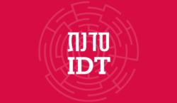 סדנת IDT
